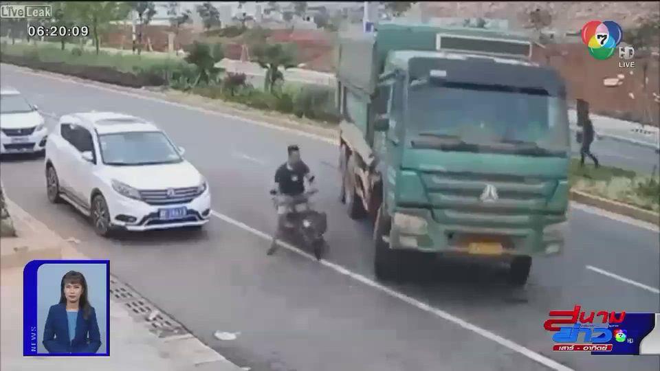 ภาพเป็นข่าว : รอดปาริหาริย์ เกือบโดนรถทับ