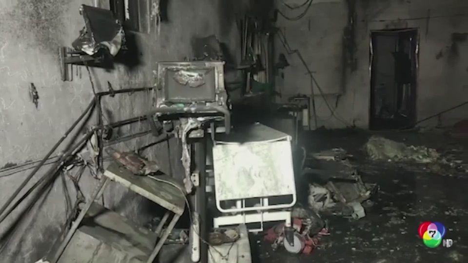 เพลิงไหม้โรงพยาบาลรักษาผู้ป่วยโควิด-19 ในอินเดีย