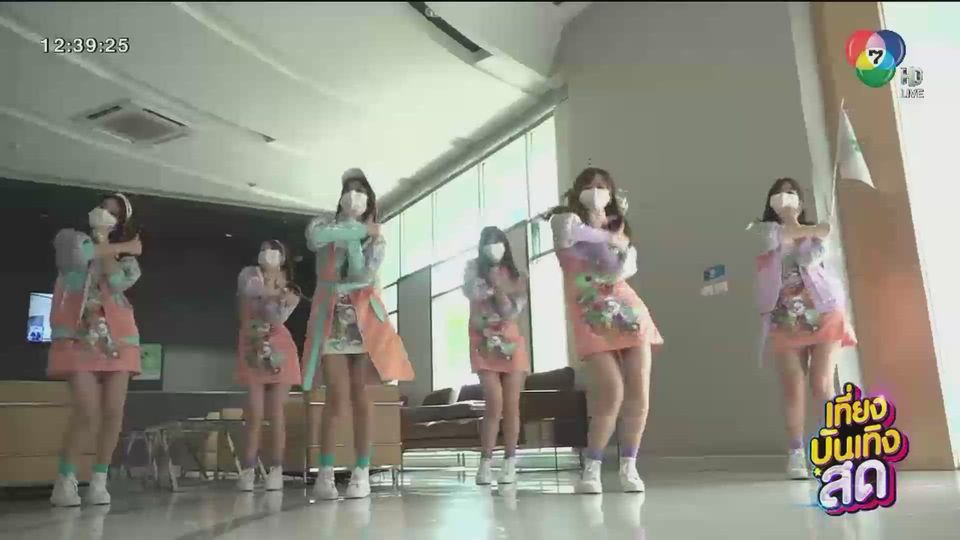 สาวๆ BNK 48 มาช่อง 7HD นำเสนอเพลงใหม่ ดีอ่ะ