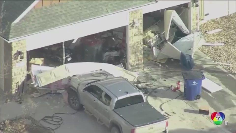 โรงจอดรถระเบิด ในสหรัฐฯ มีผู้บาดเจ็บ 1 คน