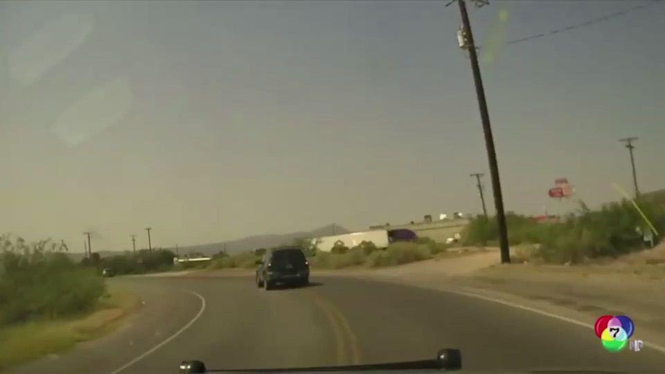 ตำรวจสหรัฐฯ ขับรถไล่ล่าเด็กอายุ 12 ขวบ ขโมยรถ