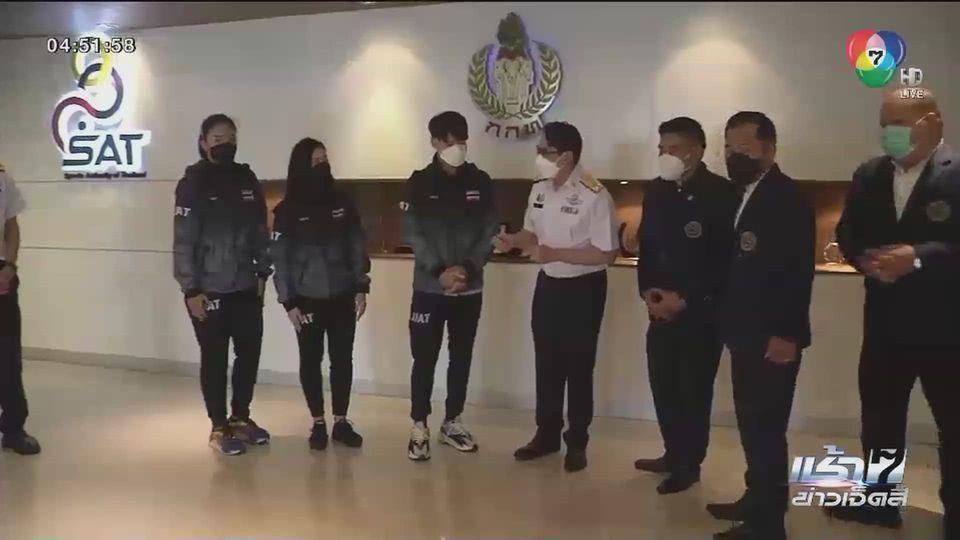 ทีมยูยิตสูไทยเข้าขอบคุณ ผู้ว่าการการกีฬาแห่งประเทศไทย