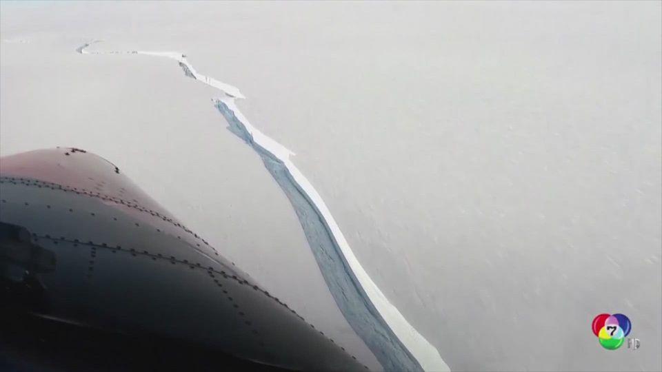 ภาพหายาก! ภูเขาน้ำแข็งแตกในแอนตาร์กติกา นักธรณีวิทยาเผยไม่ต้องกังวล