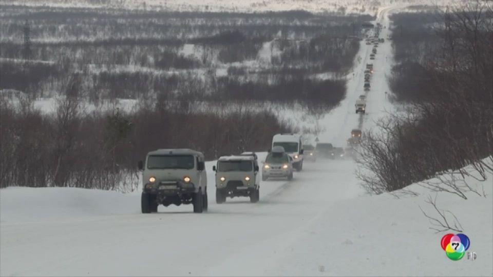 หิมะตกหนัก ทำการจราจรติดขัดในรัสเซีย