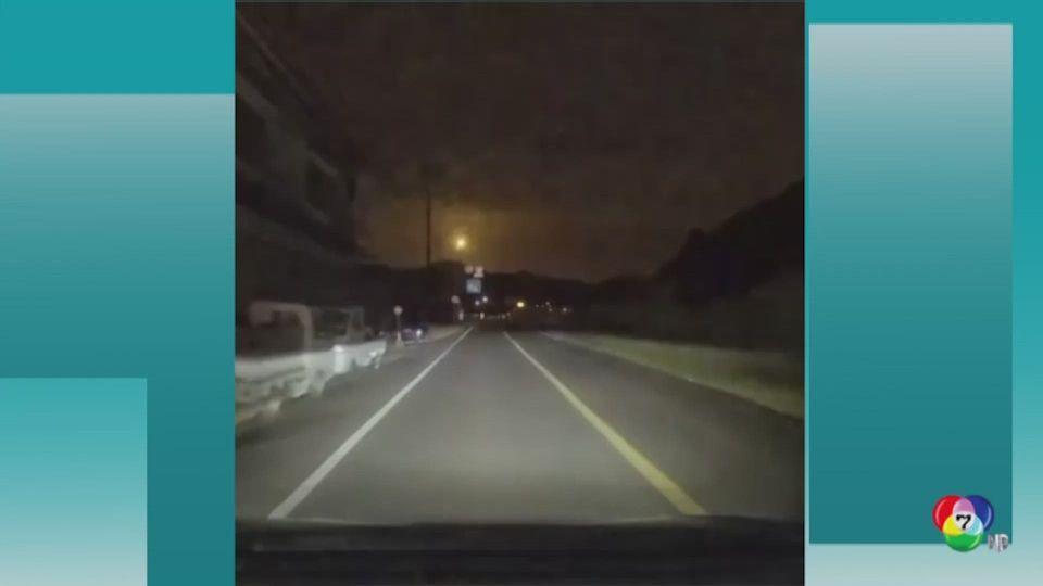 เผยภาพลูกไฟประหลาดตกจากท้องฟ้า ในญี่ปุ่น