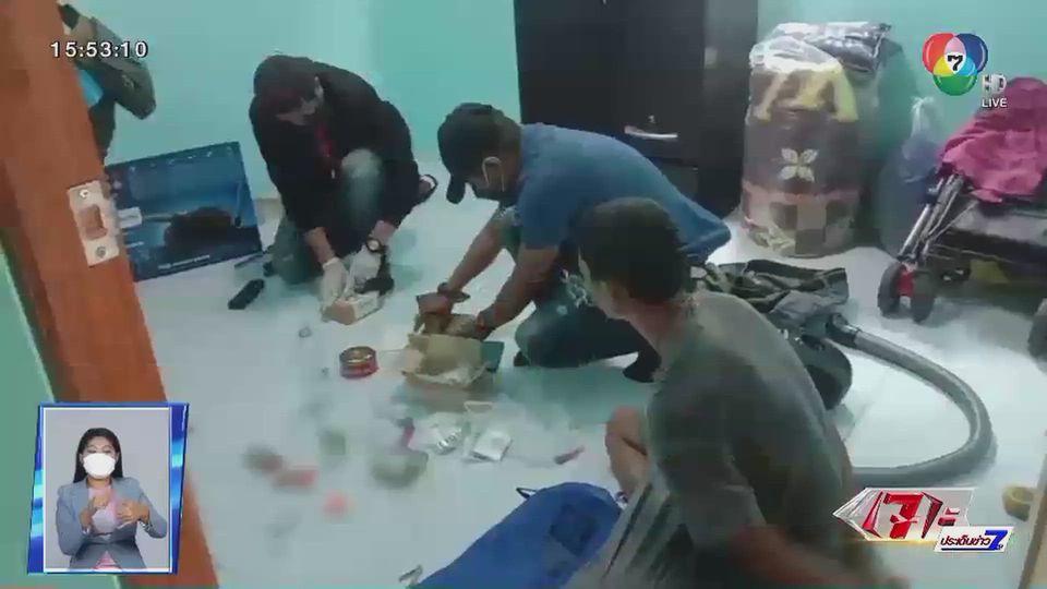 ตำรวจจับเอเยนต์ค้ายาเสพติด รับลูกระเบิดแลกกับยาบ้า