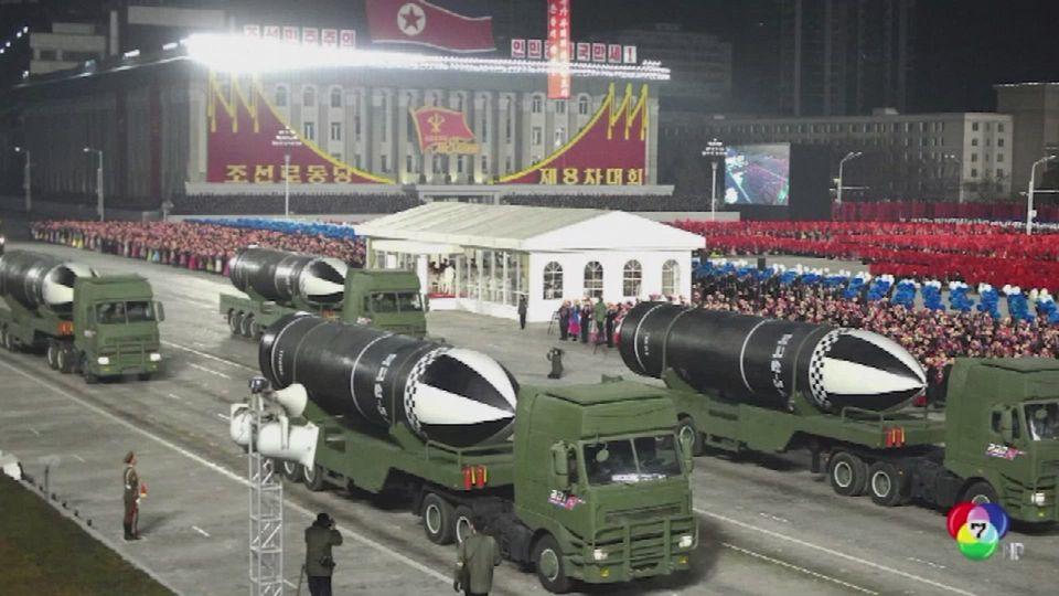 เกาหลีเหนือจัดพิธีสวนสนามแสดงแสนยานุภาพทางทหารครั้งใหญ่