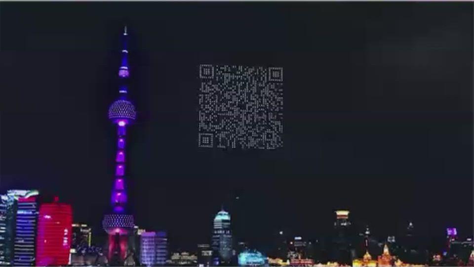 จีนใช้โดรนกว่า 1,500 ลำ แปรอักษรโปรโมทเกม