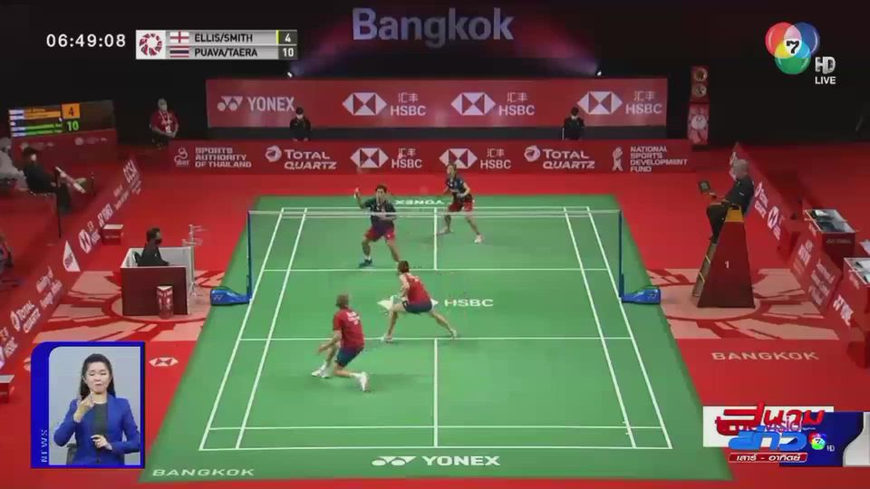 คู่ผสมทีมชาติไทย มีลุ้นแชมป์รายการที่ 3 ติดต่อกัน