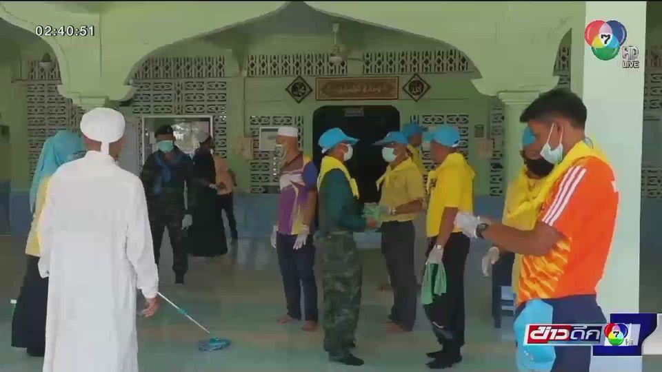 สารคดีเนื่องในวันกองทัพบก : การสนับสนุนการแก้ไขปัญหาความไม่สงบในจังหวัดชายแดนใต้