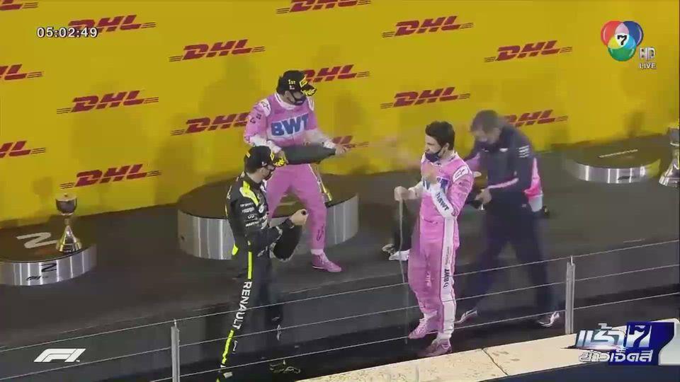 นักขับเม็กซิกันคว้าแชมป์ F1 ที่บาห์เรน ส่วน อัลบอน เข้าที่ 6