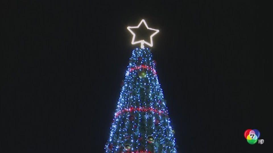 อิสราเอล เปิดไฟต้นคริสต์มาสประจำปี เป็นสัญลักษณ์แห่งการเริ่มต้นเทศกาล