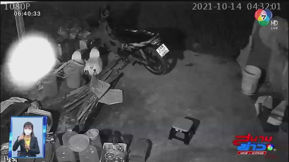 ภาพเป็นข่าว : ดวงไฟประหลาดโผล่หน้ากล้องวงจรปิด