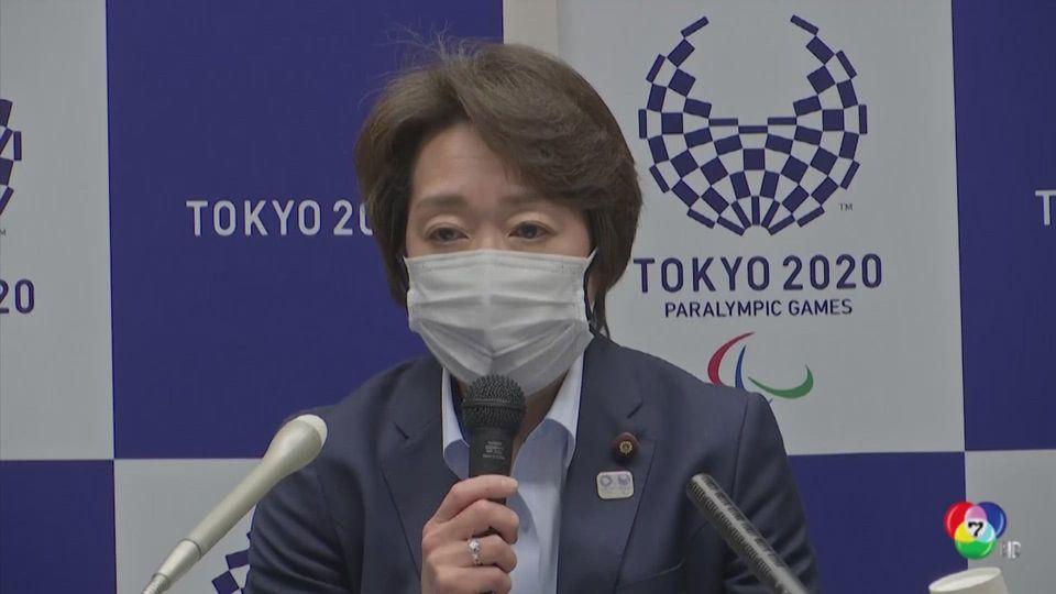 ญี่ปุ่นจำกัด ผู้ชมโอลิมปิกไม่เกิน 50%