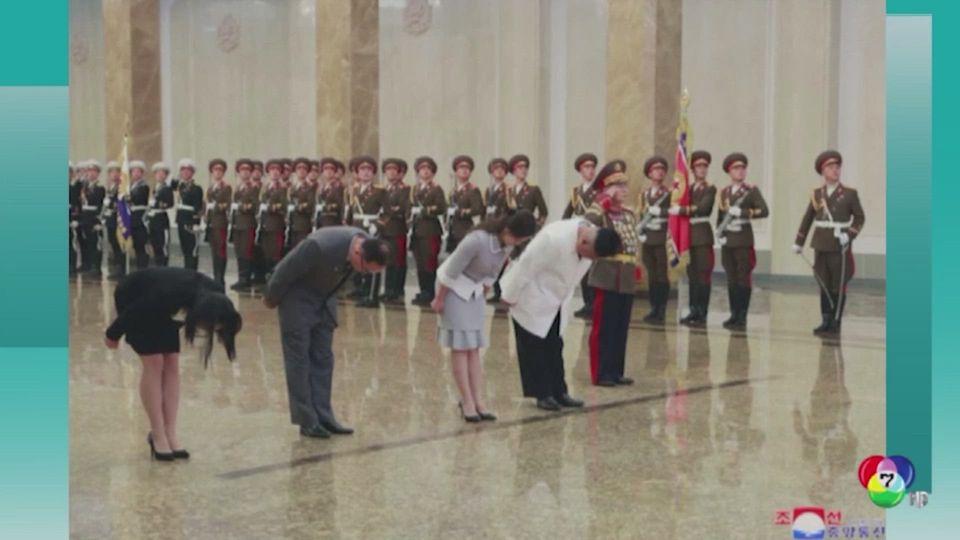 ผู้นำเกาหลีเหนือฉลองวันเกิดผู้ก่อตั้งเกาหลีเหนือ