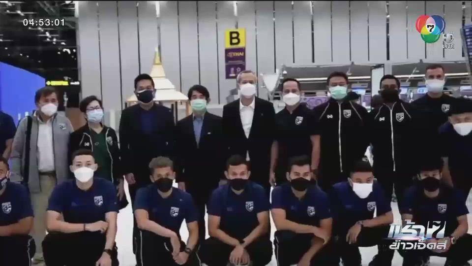 ฟุตซอลทีมชาติไทยยกทัพลุยลิทัวเนีย สู้ศึกชิงแชมป์โลก 2021
