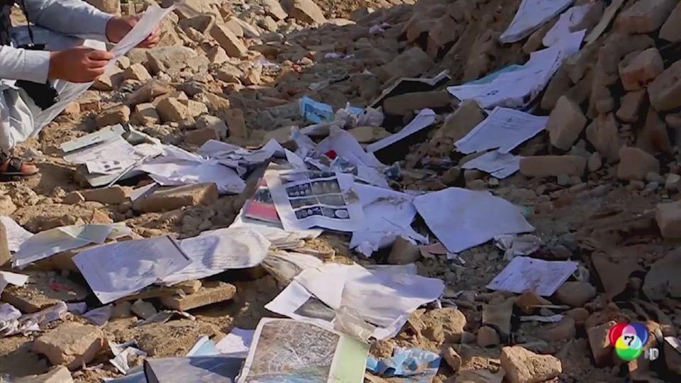 ระเบิดรถยนต์ในอัฟกานิสถาน เสียชีวิต 27 คน