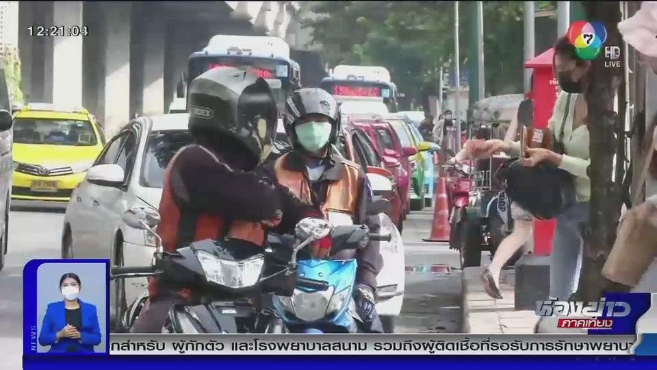 ดัชนีความสุขคนไทยดิ่งสุดเป็นประวัติการณ์