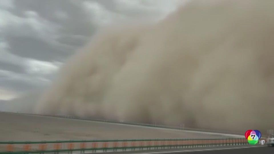 กำแพงทรายยักษ์ พัดปกคลุมเมืองตุนหวงของจีน