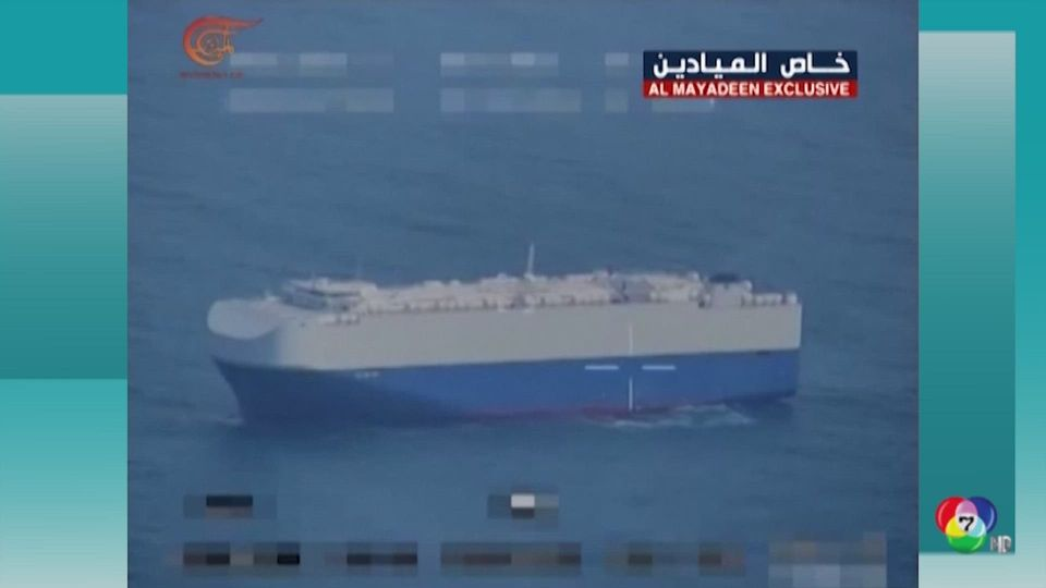 เรือขนส่งสินค้าอิสราเอลระเบิดในอ่าวโอมาน โดยไม่ทราบสาเหตุ