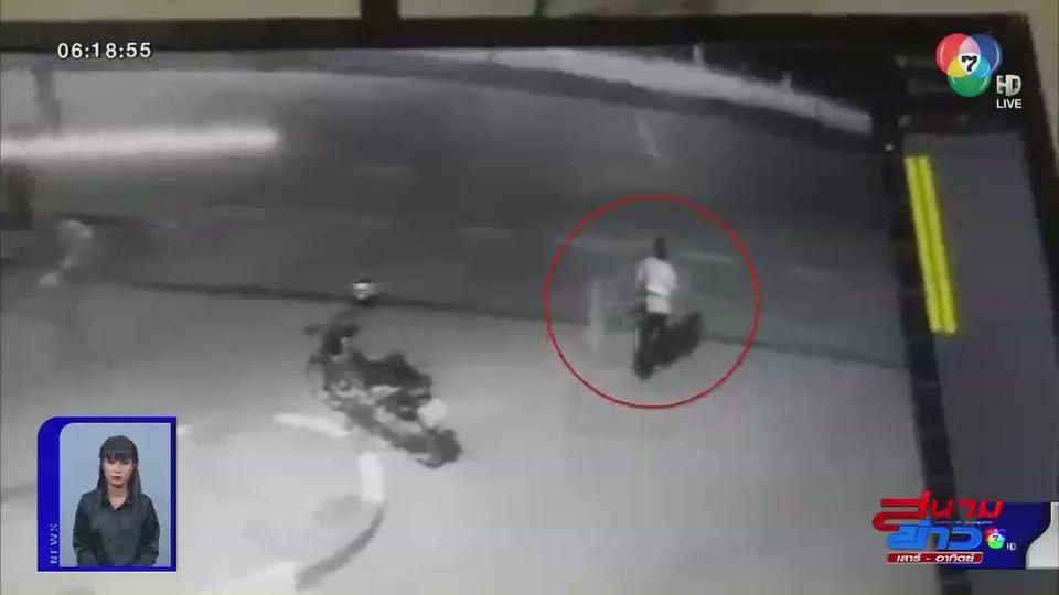 ภาพเป็นข่าว : วอนโซเชียลช่วยตามหา รถชนแล้วหนี