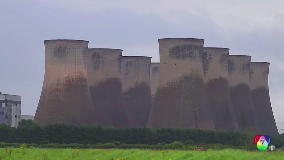 ระเบิดหอระบายความร้อนโรงไฟฟ้าเก่าแก่ในอังกฤษ