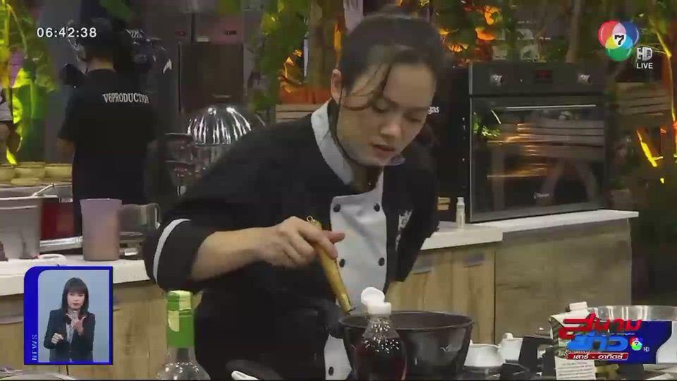 เตรียมลุ้นการแข่งขัน รอบชิงชนะเลิศ รายการ The Next Iron Chef เย็นนี้