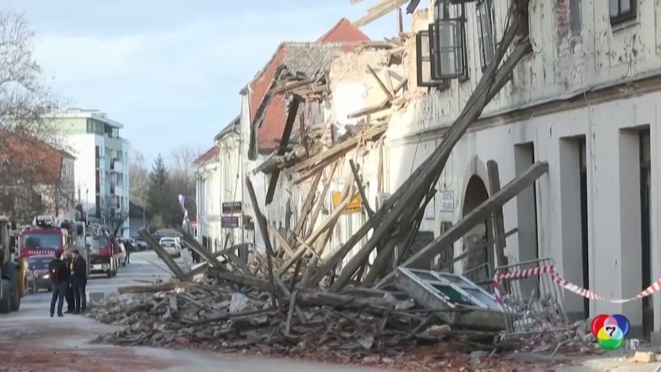 เหตุแผ่นดินไหวรุนแรงขนาด 6.4 ที่โครเอเชีย เสียชีวิตเกือบสิบคน-บาดเจ็บจำนวนมาก
