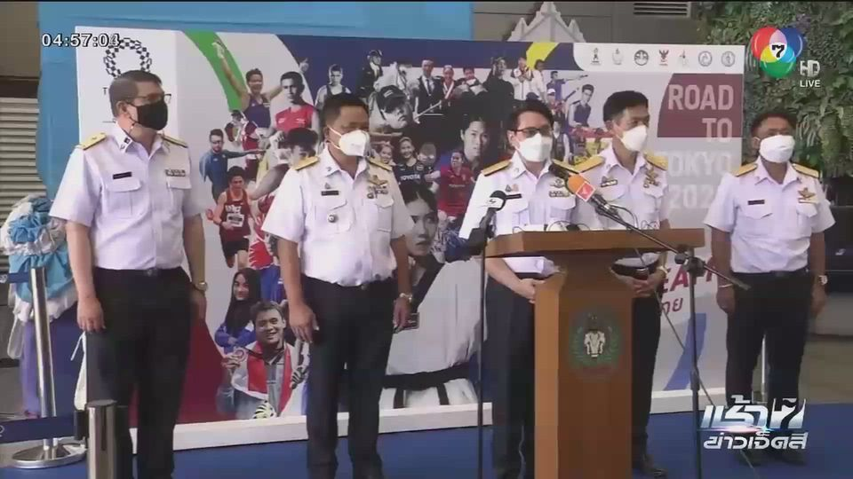 ผู้ว่า กกท. เร่งตั้งคณะทำงานแก้ปัญหาไทยโดนโทษแบนจาก WADA