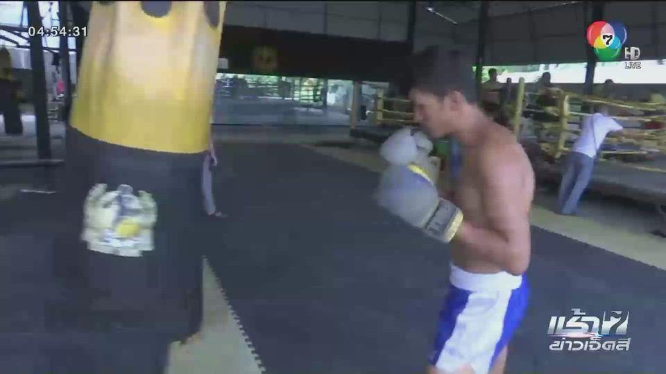 มติรับรอง สหพันธ์มวยไทยสมัครเล่นนานาชาติ เป็น สหพันธ์กีฬานานาชาติ ปูทางสู่โอลิมปิก