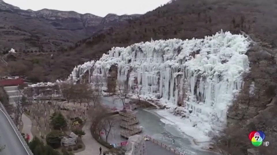 อากาศหนาวจัด ทำน้ำตกกลายเป็นน้ำแข็งที่จีน - อินเดีย