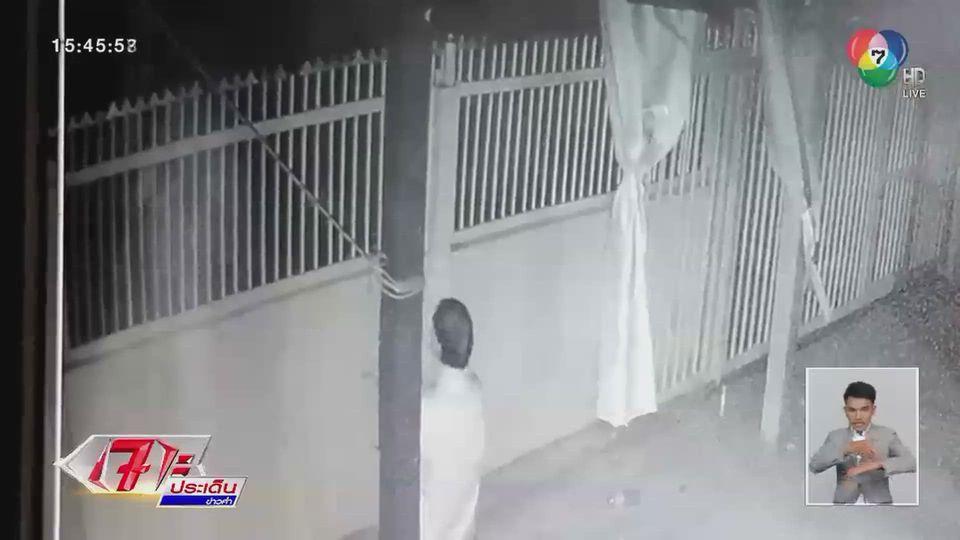 เพื่อนบ้านโหดยิงกรอกปากชายสูงอายุเสียชีวิต หลังตะโกนทวงหนี้หน้าบ้าน