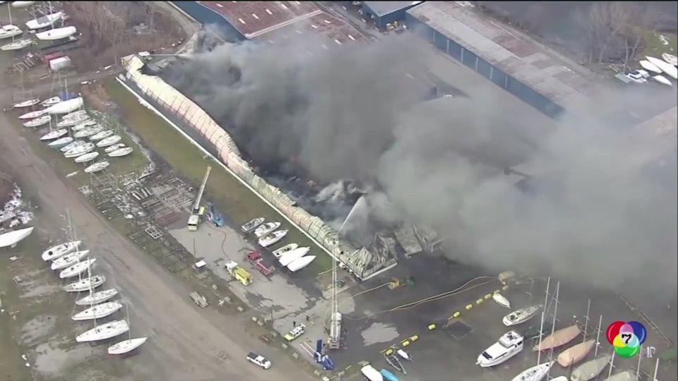 เพลิงไหม้โรงเก็บเรือ ในสหรัฐอเมริกา