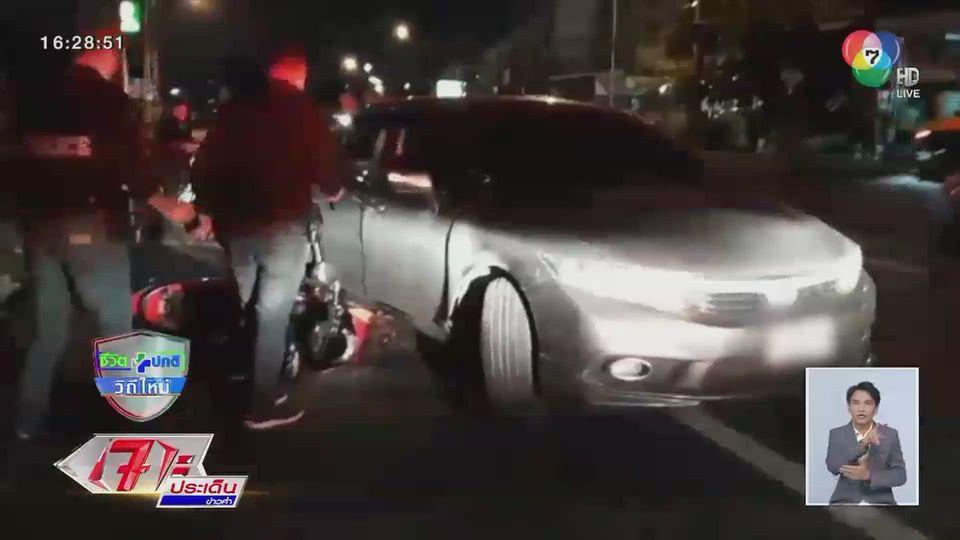 พ่อค้าไอซ์ซิ่งหนีตำรวจ พลาดท่ารถล้มตำรวจเบรกไม่ทันพุ่งทับรถจักรยานยนต์