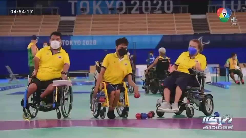 พิธีเปิด พาราลิมปิก เกมส์ 2020 จะมีขึ้นเย็นวันนี้ - นักกีฬาไทยยังซ้อมต่อเนื่อง