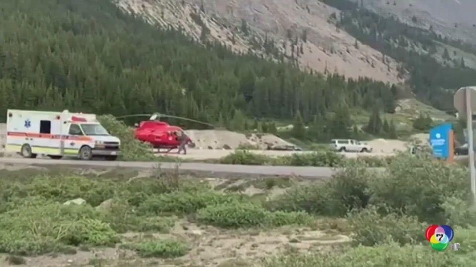 อุบัติเหตุรถโดยสารนำเที่ยวพลิกคว่ำในแคนาดา