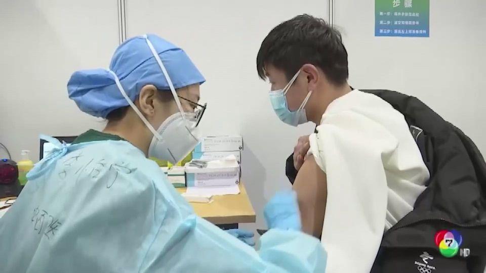 ติดเชื้อโควิด-19 ทั่วโลก พุ่งสูงกว่า 89.7 ล้านคน สหรัฐฯ พบป่วยใหม่วันเดียวกว่า 3 แสนคน