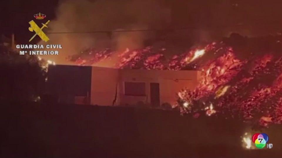 ลาวาจากภูเขาไฟในสเปน ไหลเผาบ้านเรือนกว่า 100 หลัง