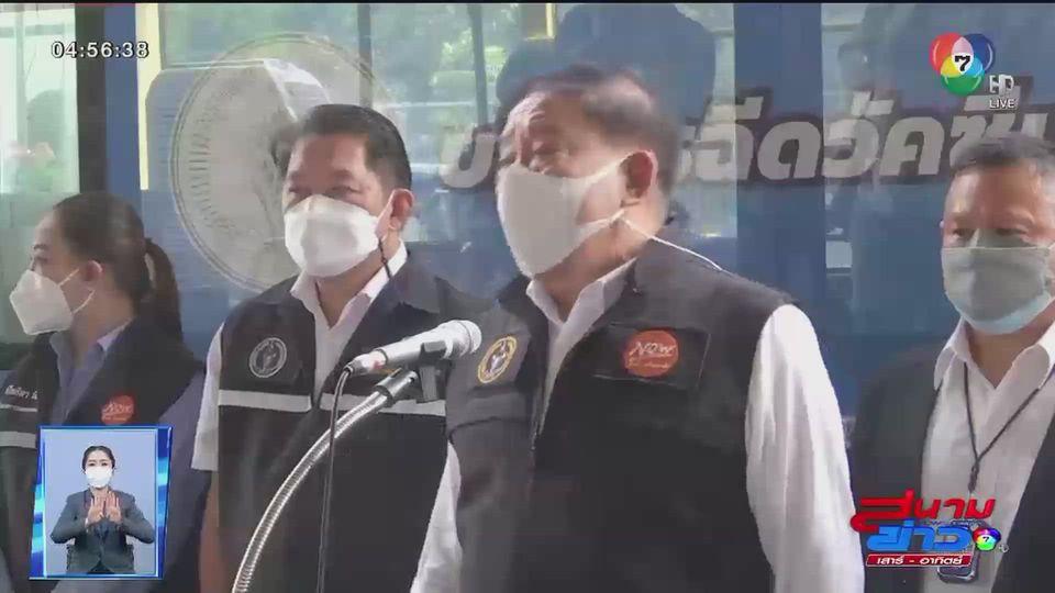 """กทม. ยังไม่เปิดเมือง """"Bangkok Sandbox"""""""