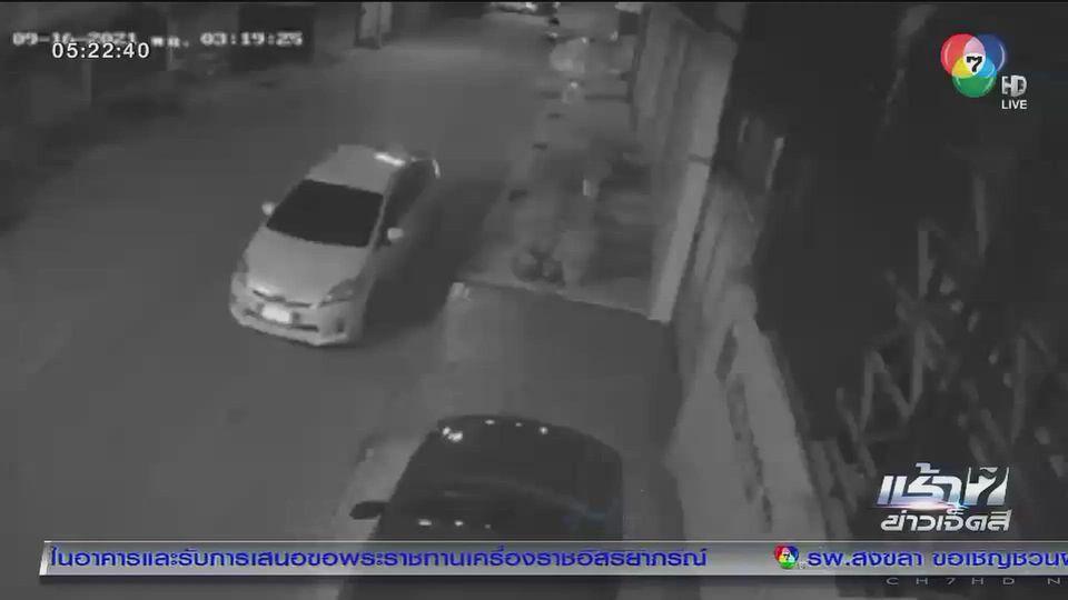 แชร์กัน เช้าข่าว 7 สี : คนร้ายขับรถเก๋งมาขโมยบอนสี