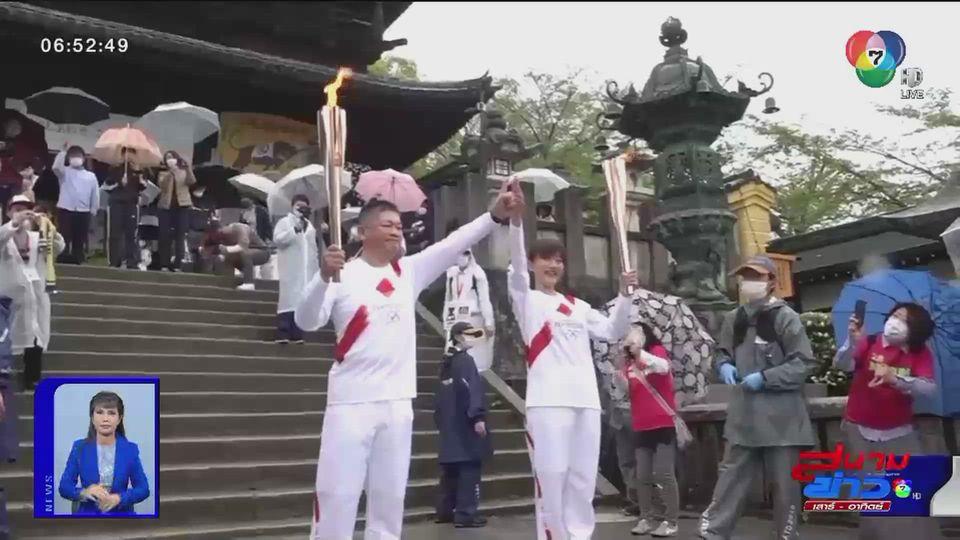 ขบวนวิ่งคบเพลิงโตเกียวโอลิมปิก วันที่ 24 เดินทางถึงจังหวัดคางาวะแล้ว