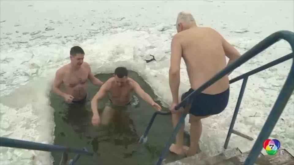 ว่ายน้ำฤดูหนาวในรัสเซีย เชื่อช่วยร่างกายแข็งแรง