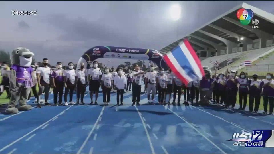 วิ่งส่งธงชาติไทย ไปโตเกียวโอลิมปิก วันนี้จะเข้าสู่ จ.สุราษฎร์ธานี