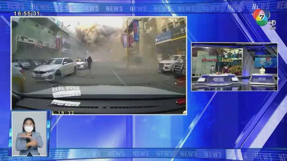 ก๊าซระเบิด ที่ร้านอาหารในจีน เสียชีวิต 3 คน