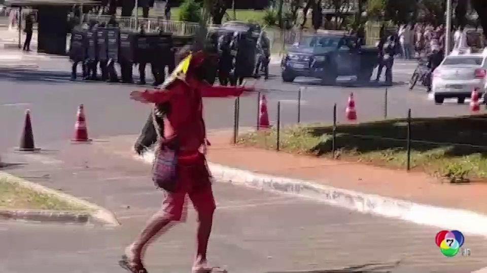 ตำรวจปะทะชนพื้นเมือง ประท้วงต่อต้านการทำสัมปทานป่า-เหมืองในบราซิล