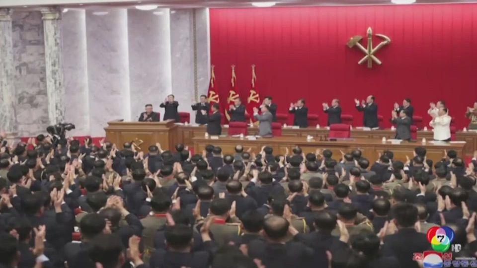 เกาหลีเหนือพร้อมเผชิญหน้า และเจรจาสหรัฐฯ