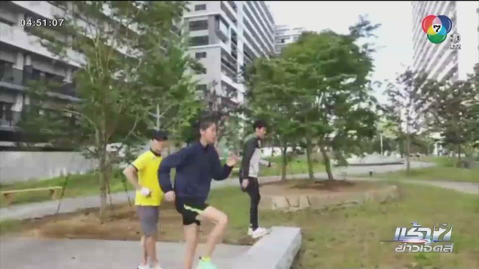 ความเคลื่อนไหวนักกีฬาไทยในโอลิมปิกที่ญี่ปุ่น – หลายชนิดกีฬาฝึกซ้อมต่อเนื่อง