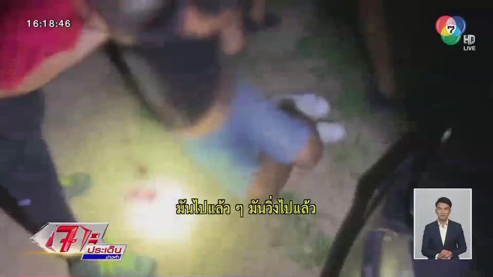เร่งล่าพ่อค้ายาเสพติด หลังยิงสายตำรวจเจ็บสาหัส ขณะเข้าล่อซื้อยาบ้า