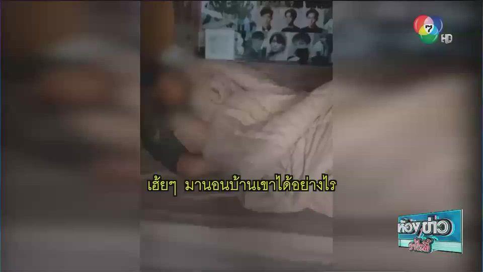 แชะ แซะ ข่าว : ล้วงคองูเห่า
