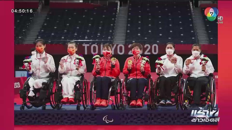 ทัพนักกีฬาคนพิการไทยได้เหรียญทองแดงส่งท้าย ปิดฉาก พาราลิมปิก เกมส์